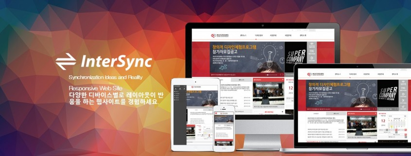 intersync_co_kr_20150613_185026
