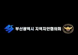2010-경찰청-공익광고
