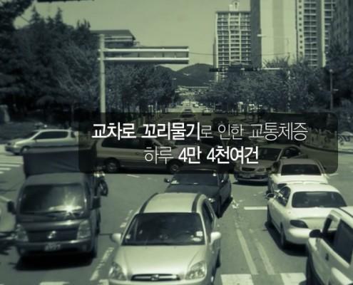 2010-경찰청-공익광고1
