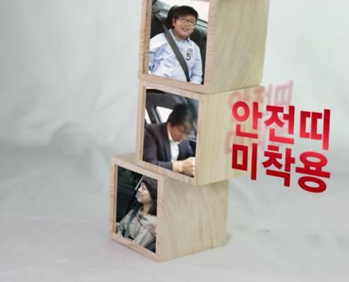 2011_경찰청_공익광고
