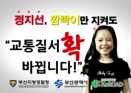 2012-공익광고
